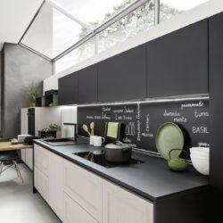 Кухня Arrex модел Loft 8