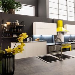 Кухня Arrex модел Priamvera 2