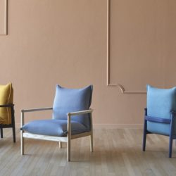 кресло miniforms (4) Sergia